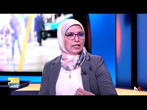 العرب اليوم - شاهد: باحثون يطلقون مبادرة لتسهيل وصول المغاربة للمعلومة المالية