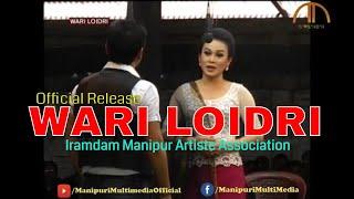 WARI LOIDRI | Manipuri Shumang Leela | IMAA Party | Official Release