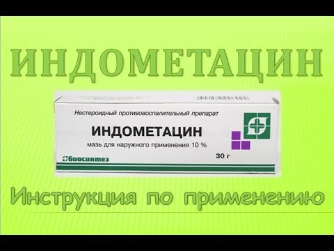 Unguent poliartrita reumatoida