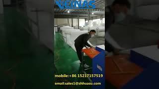 epe cutting machinery from Huasu