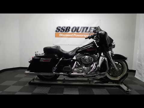 2006 Harley-Davidson Ultra Classic® Electra Glide® in Eden Prairie, Minnesota