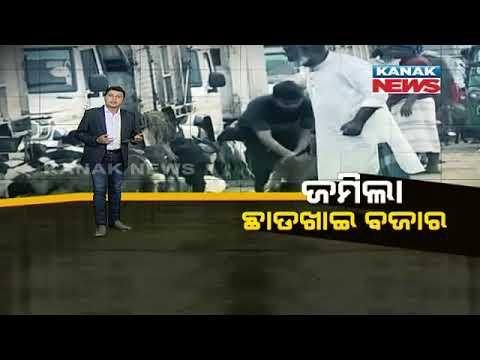 "Damdar Khabar: Huge Crowd In Non-Veg Market Across Odisha For ""Chadkhai"""