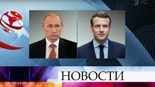 Владимир Путин поздравил президента Франции Эммануэля Макрона с Днем взятия Бастилии.