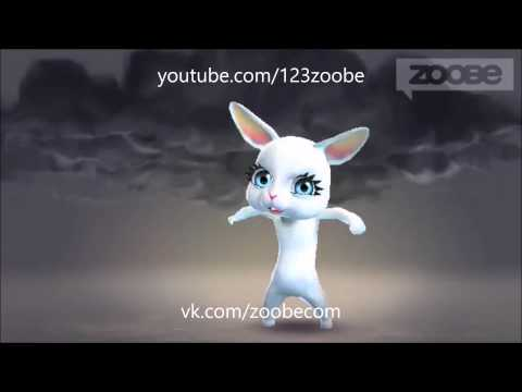 Zoobe Зайка Когда смотрят в мой телефон