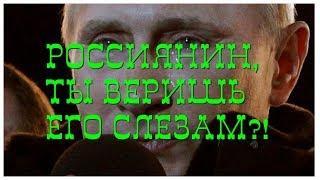 """Конец Путина. Народ просыпается. """"Запрещенный Кавказ"""""""