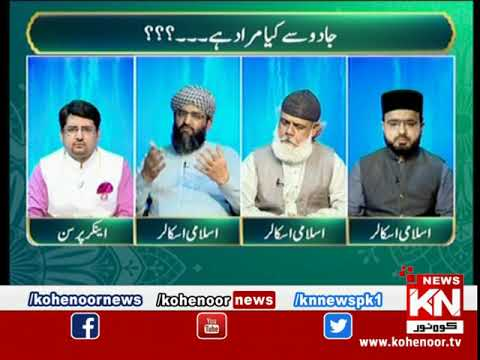 Rah-e-Falah Iftar Transmission 07 May 2020 | Kohenoor News Pakistan