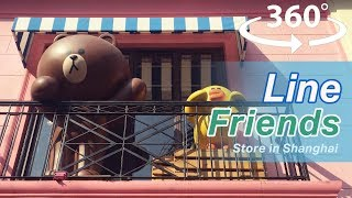 Line Friends Store in Shanghai VR | 360 Video