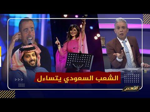 حفلات إليسا و عمرو دياب