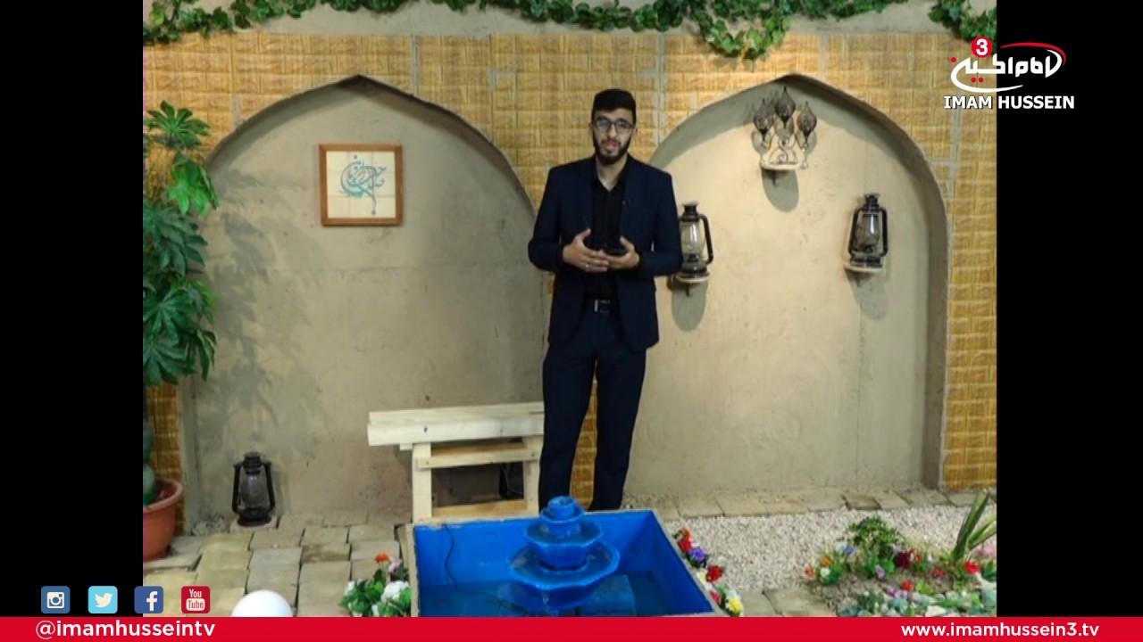 Welcome to Karbala I Ramadan 1438-2017 Day 20