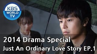 Just An Ordinary Love Story | 보통의 연애 - Ep.1 (Drama Special / 2014.04.28)