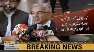 Important development in Cantt Housing Scheme Corruption Case inquiry against Kh Asif's wife and son