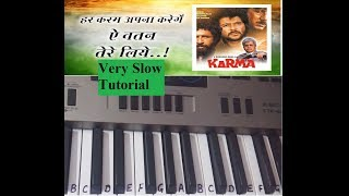 Har Karam Apna Karenge piano tutorial By harsh - Most Popular Videos