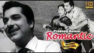 Prdeep Kumar Romantic Songs | प्रदीप कुमार के 15 गाने | Bollywood Popular Hindi Songs