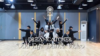Dreamcatcher(드림캐쳐) 'Odd Eye' Dance Video (연습실 ver.)