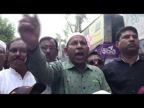 খালেদা জিয়ার রায়ের প্রতিবাদে রাজশাহী মহানগর বিএনপির বিক্ষোভ মিছিলে পুলিশী বাধা