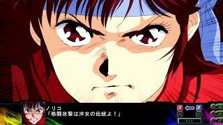 「第3次スーパーロボット大戦Z 時獄篇」戦闘演出集:ガンバスター(ノリコ)