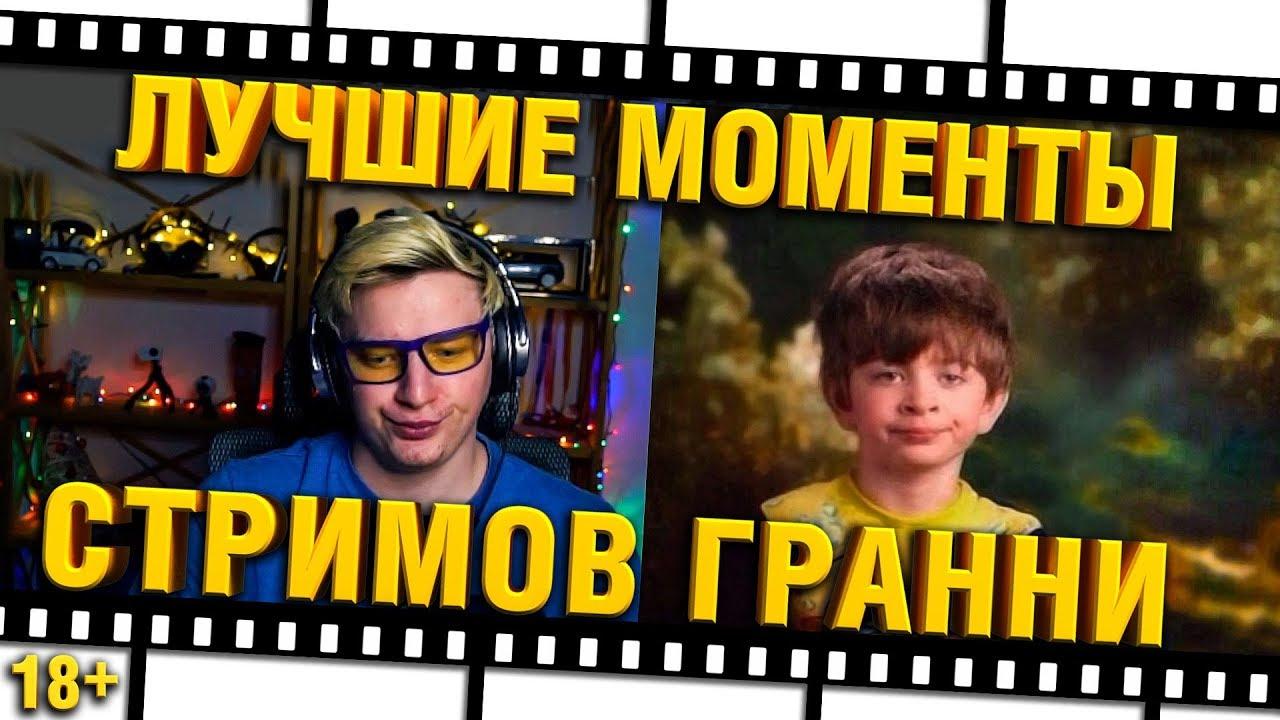 ТРЕШ КОЛЕСО 2 - ЛУЧШИЕ МОМЕНТЫ