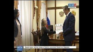 Михаил Игнатьев пообщался с ученицей одной из чебоксарских школ