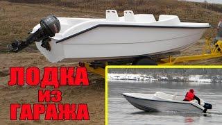 Чертежи пластиковых лодок для самостоятельной постройки