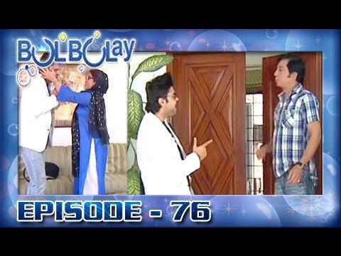 Bulbulay Ep 76