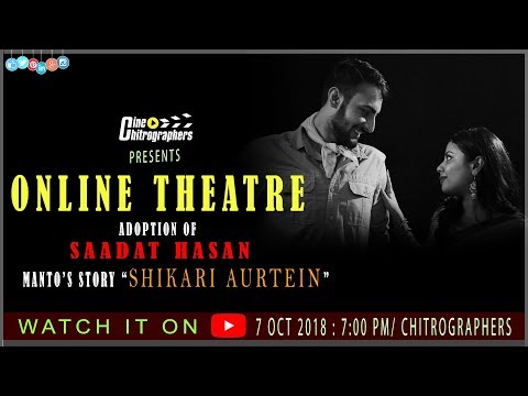 ONLINE THEATRE 2 - ADAPTION OF MANTO'S STORY