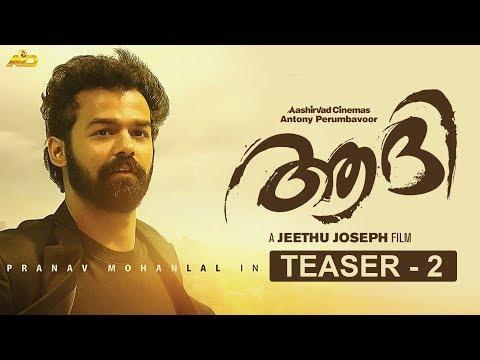 Aadhi Official Teaser 2 - Pranav Mohanlal