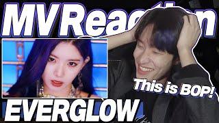 eng) EVERGLOW 'LA DI DA' MV Reaction | Korean Dancers React | Fanboy Moments | J2N VLog