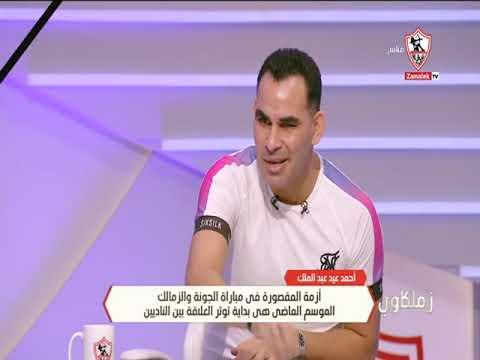 شاهد تصريح قوى .. الأهلى أخر حاجة يفكر فيها محمد إبراهيم ولو الزمالك طلبه هيرجع