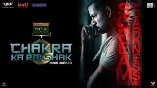 Chakra ka Rakshak - Scream of Darkness Theme   Yuvan Shankar Raja   Vishal   Shraddha Srinath   B4U