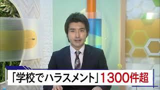 1月27日 びわ湖放送ニュース