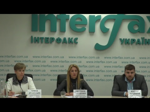 Interfax-Ukraine to host press conference 'OpenMarket Reports on 'Road Map' Progress'