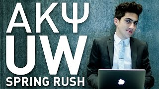 The Wolf of Alpha Kappa Psi | UW Spring Rush 2016