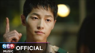 [Teaser] LYn(린) _ With You l 태양의 후예 OST Part.7