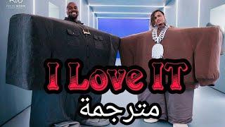 Lil Pump, Kanye West   I Love It (مترجمة)