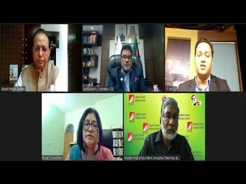 Ekusher Raat || বিষয়: বিদেশি বিনিয়োগ || 09  September 2020 || ETV Talk Show