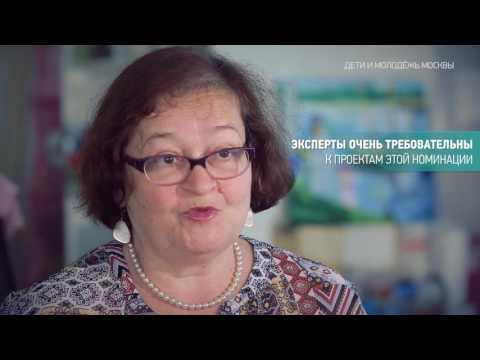 Марина Егорова, почетный президент Национального фонда защиты детей от жестокого обращения