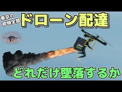 youtube-ガジェ・趣味記事2021/10/21 01:19:26