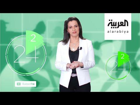 العرب اليوم - أحدث أخبار الرياضة العربية والدولية في دقيقتين فقط
