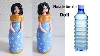 DIY Handmade Plastic Bottle Doll Making/ Easy Plastic Bottle Craft / Doll Making By Aloha Crafts