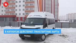 Автобус к подъезду. Короткое видео