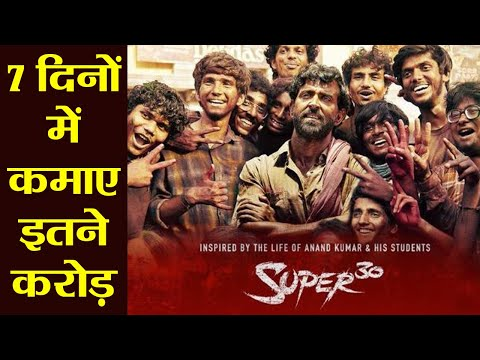 Super 30 Box Day 7 Collection: Hrithik Roshan | Pankaj Tripath| Mrunal Thakur | FilmiBeat