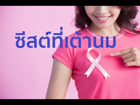 Worming เซรั่ม