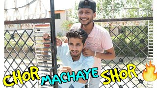 """ CHOR MACHAYE SHOR"" 🔥 || FUNNY VIDEO || KANGRA BOYS 2018"
