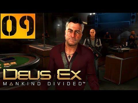 Deus Ex Mankind Divided Прохождение Часть 9 (Настоящий Deus Ex, Призрак) \
