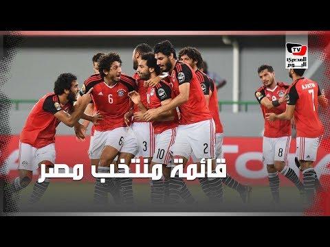 كيف أغضبت قائمة المنتخب خبراء ومشجعي كرة القدم في مصر؟