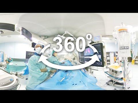 Tecnologia di trattamento della colonna vertebrale avanzata