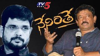 Gambar cover RGV Special Live Show with TV5 Murthy | Ram Gopal Varma | TV5 News