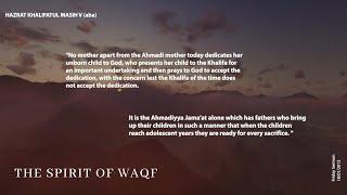 2020- The spirit of Waqf 1 (English)