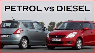 பெட்ரோல் கார் VS  டீசல் கார் எந்த கார் வாங்குவது நல்லது | Petrol Car Vs Diesel Car Comparison