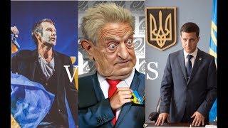 Кому отдадут поиграться Украиной в 2019-м?